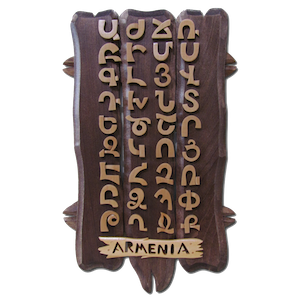 Armenian Stickers messages sticker-4