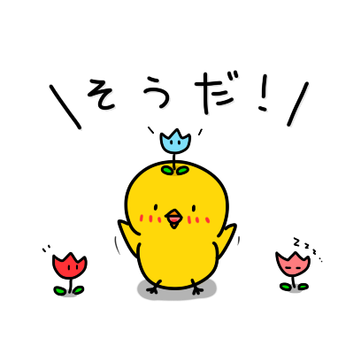 Chick JP Sticker - Season 1 messages sticker-9