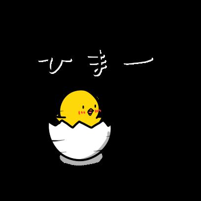 Chick JP Sticker - Season 1 messages sticker-6