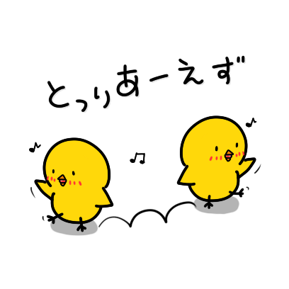 Chick JP Sticker - Season 1 messages sticker-8