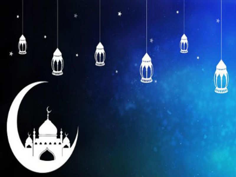 Muslim - Quran, Prayers, More messages sticker-7