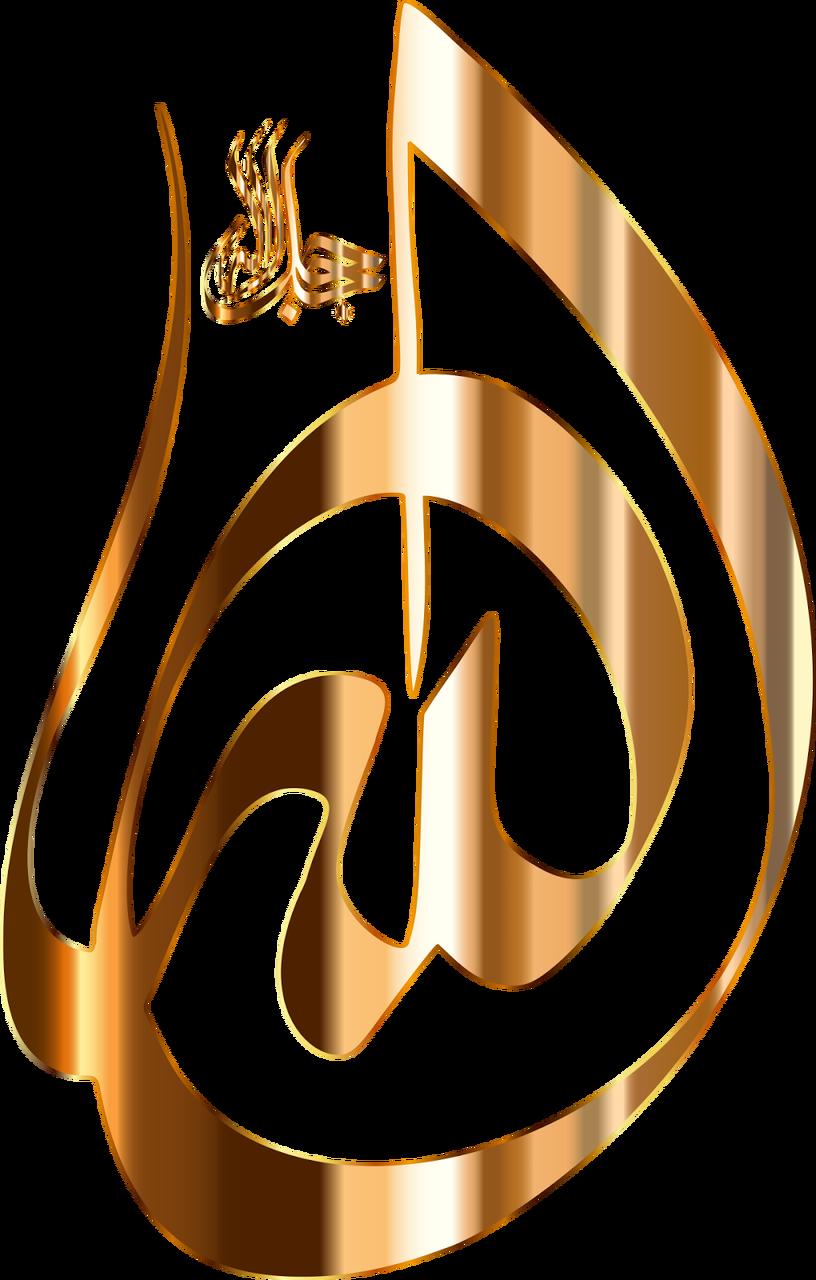 Muslim - Quran, Prayers, More messages sticker-3