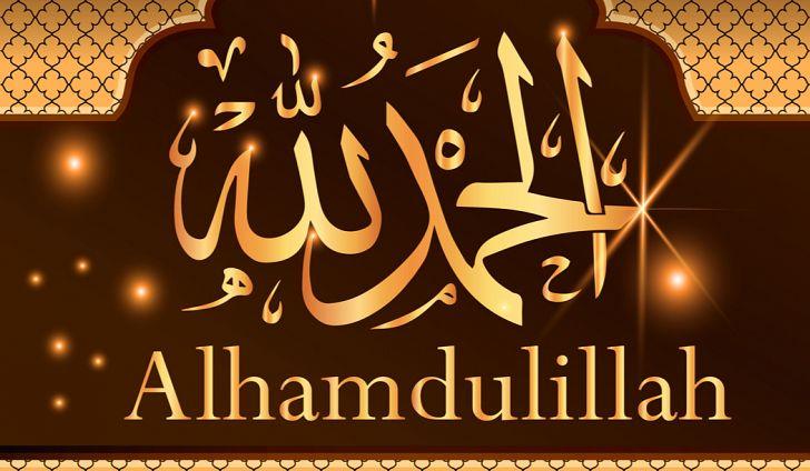 Muslim - Quran, Prayers, More messages sticker-9