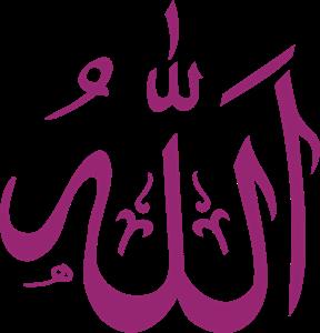 Muslim - Quran, Prayers, More messages sticker-1