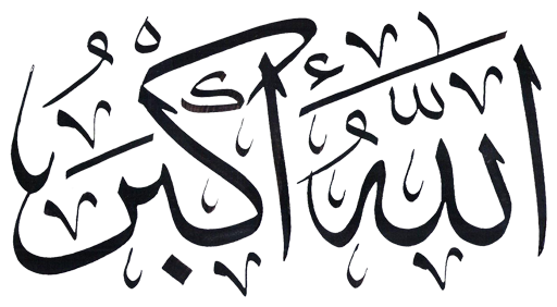 Islamic Stickers messages sticker-4