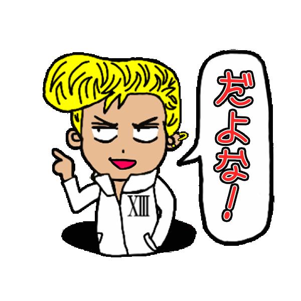Thirteen Japan・リアルアウトローステッカー messages sticker-7