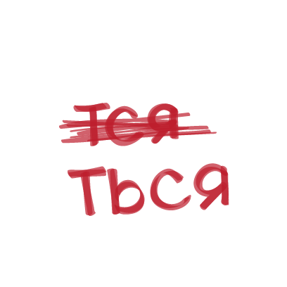 ТсяТься messages sticker-1