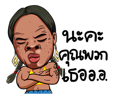 Charkrit messages sticker-5