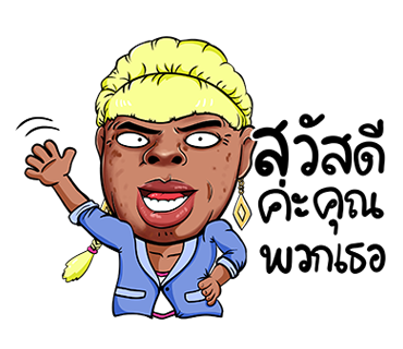 Charkrit messages sticker-2