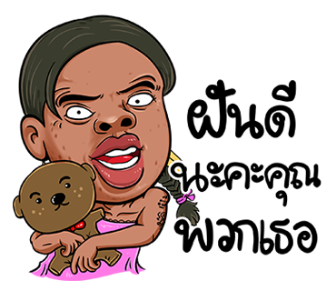 Charkrit messages sticker-9