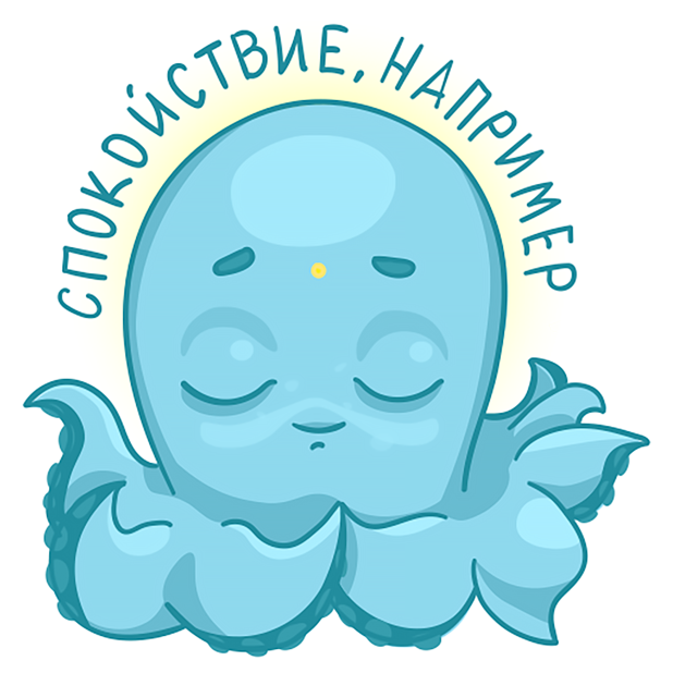Amazing Octopus messages sticker-9
