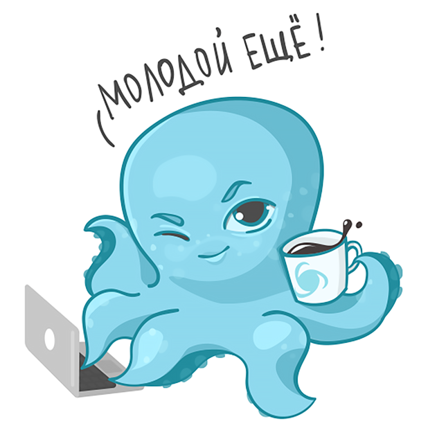 Amazing Octopus messages sticker-11