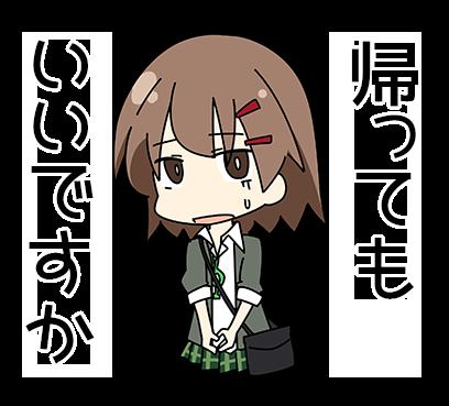 プロ生ちゃん messages sticker-9