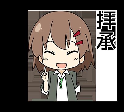 プロ生ちゃん messages sticker-11