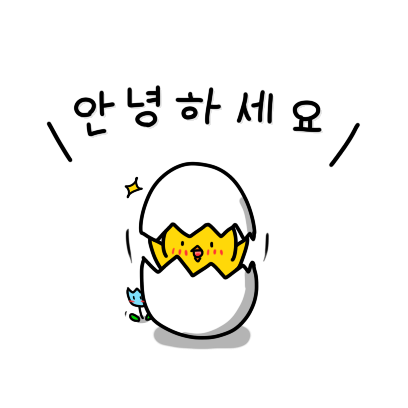 Chick KR Sticker - Season 1 messages sticker-0