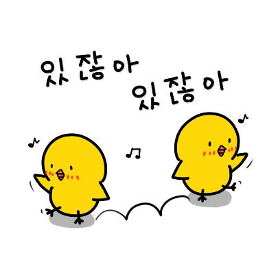 Chick KR Sticker - Season 1 messages sticker-8