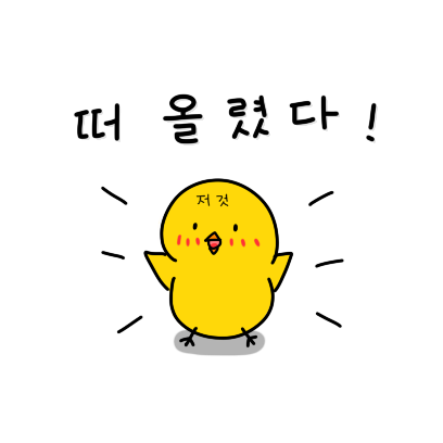 Chick KR Sticker - Season 1 messages sticker-11