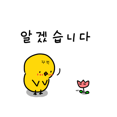 Chick KR Sticker - Season 1 messages sticker-4
