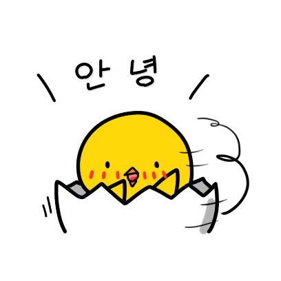 Chick KR Sticker - Season 1 messages sticker-1
