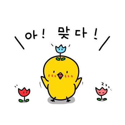 Chick KR Sticker - Season 1 messages sticker-9
