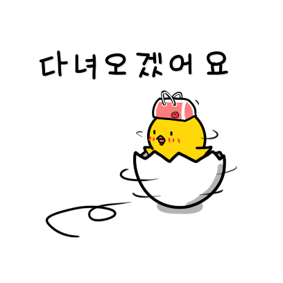 Chick KR Sticker - Season 1 messages sticker-2