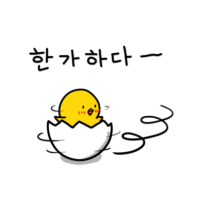 Chick KR Sticker - Season 1 messages sticker-6