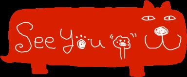 Balloon  Dog And Cat Sticker messages sticker-9