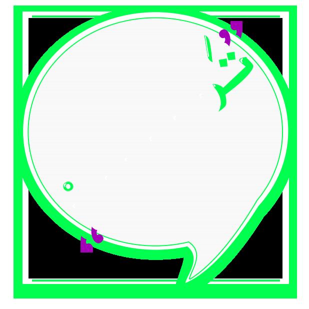 خليجي موجي messages sticker-5