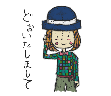 休日トロッコSticker messages sticker-9