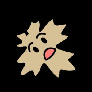 Fallsies!   Autumn Emoji messages sticker-1