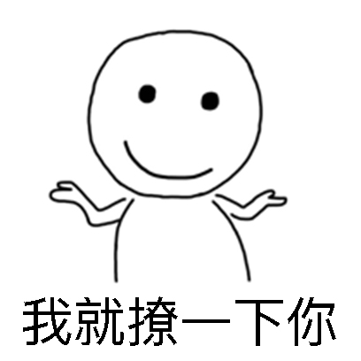 王之蔑视系列表情 - 史上最贱 messages sticker-3