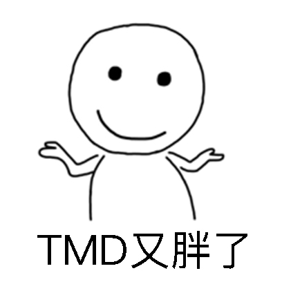 王之蔑视系列表情 - 史上最贱 messages sticker-11
