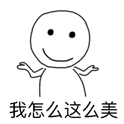 王之蔑视系列表情 - 史上最贱 messages sticker-9