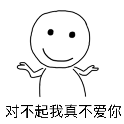 王之蔑视系列表情 - 史上最贱 messages sticker-1