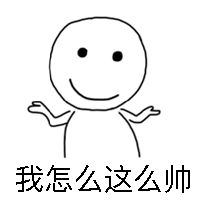 王之蔑视系列表情 - 史上最贱 messages sticker-8