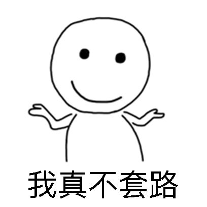 王之蔑视系列表情 - 史上最贱 messages sticker-2