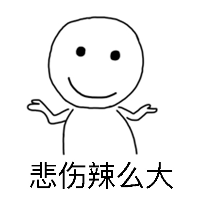 王之蔑视系列表情 - 史上最贱 messages sticker-6