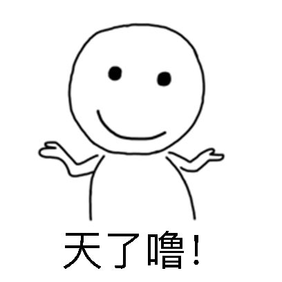 王之蔑视系列表情 - 史上最贱 messages sticker-10