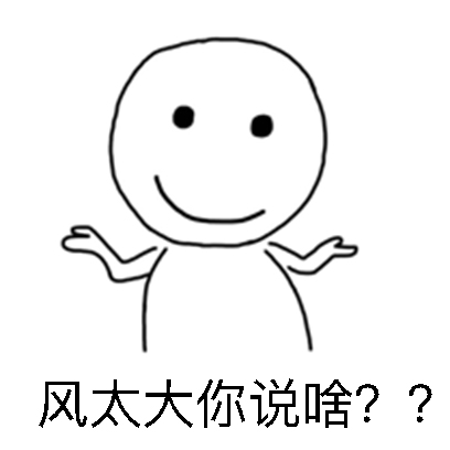 王之蔑视系列表情 - 史上最贱 messages sticker-7
