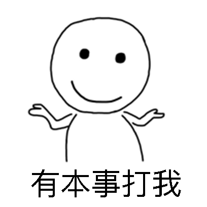 王之蔑视系列表情 - 史上最贱 messages sticker-5