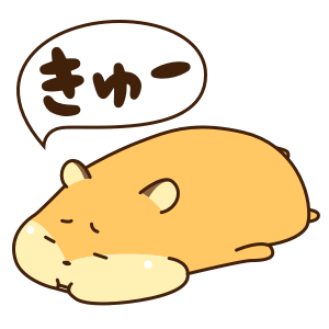 Petit Hamster messages sticker-11