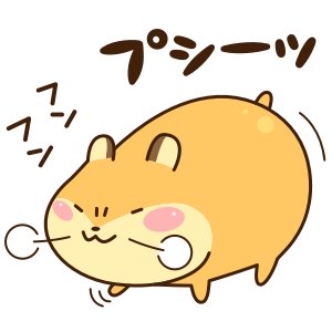Petit Hamster messages sticker-5