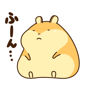 Petit Hamster messages sticker-4