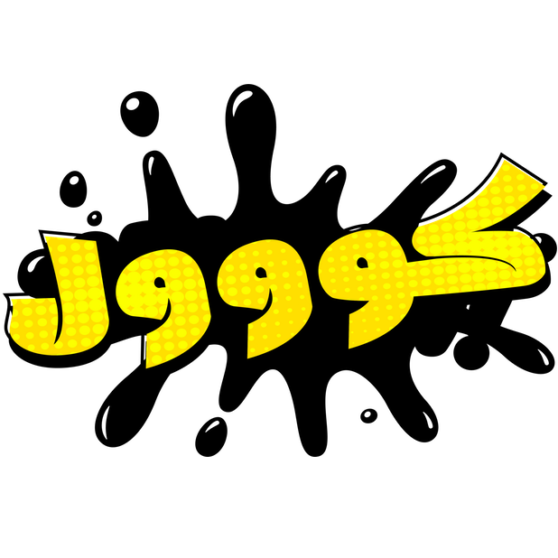 شديد messages sticker-6