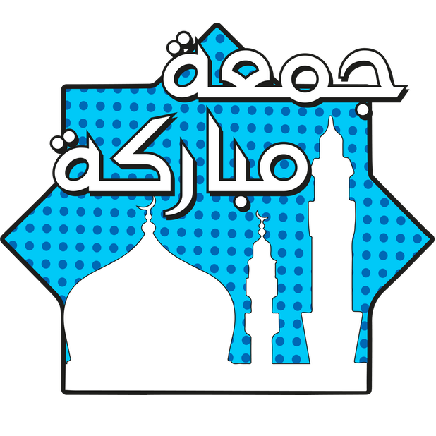 شديد messages sticker-11