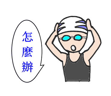 洪荒之力 messages sticker-10