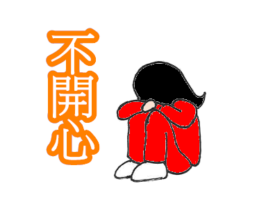 洪荒之力 messages sticker-1