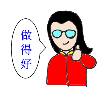 洪荒之力 messages sticker-4
