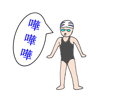 洪荒之力 messages sticker-11