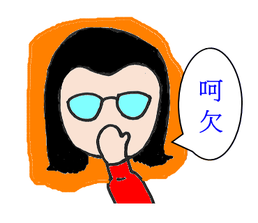洪荒之力 messages sticker-7